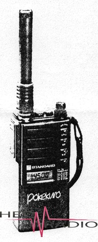 STANDARD C-112
